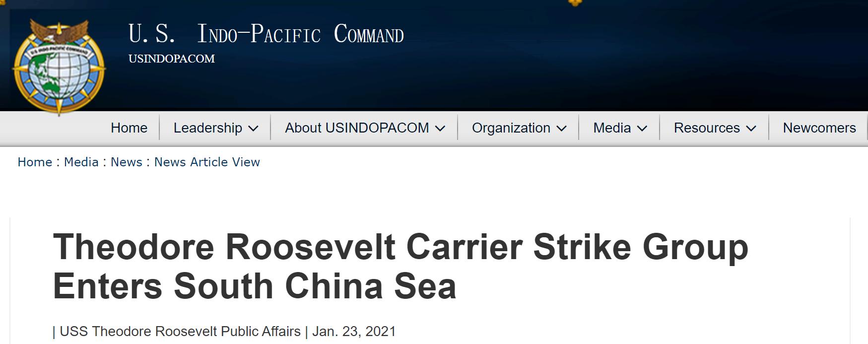 """解放军军机大规模出动是""""针对美国航母""""?民进党当局想多了"""