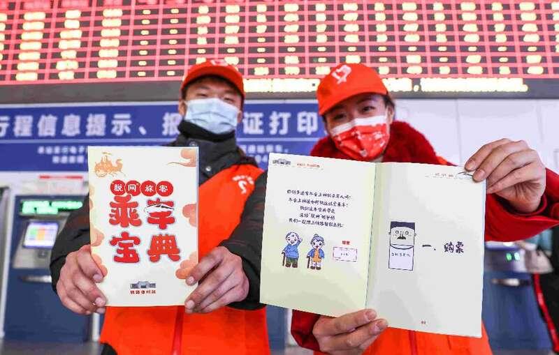 """95后手绘漫画《乘车宝典》为""""脱网""""旅客提供贴心服务"""