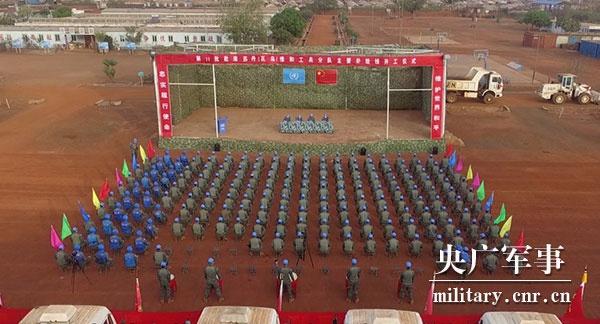 中国第11批赴南苏丹维和工兵主要补给线道路正式开工