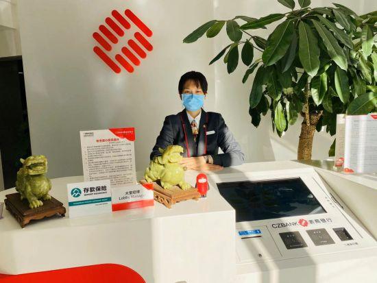 """看浙商银行上海徐汇支行""""上海银行业敬老服务网点""""怎样炼成?"""