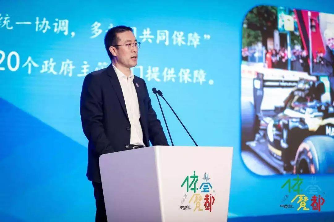 樊建林代表:国企应承担更多体育赛事公共服务功能
