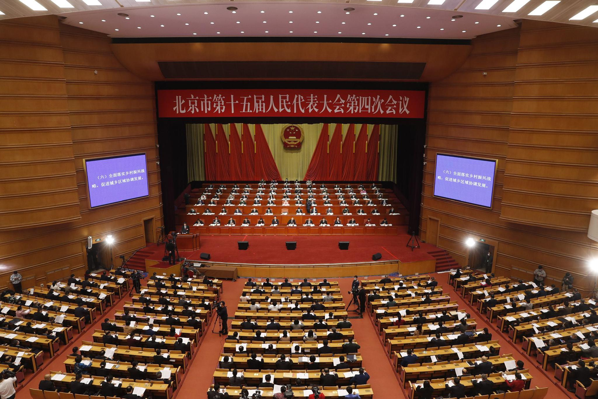 公共卫生密集立法修法,以制度护航健康北京 | 新京报社论