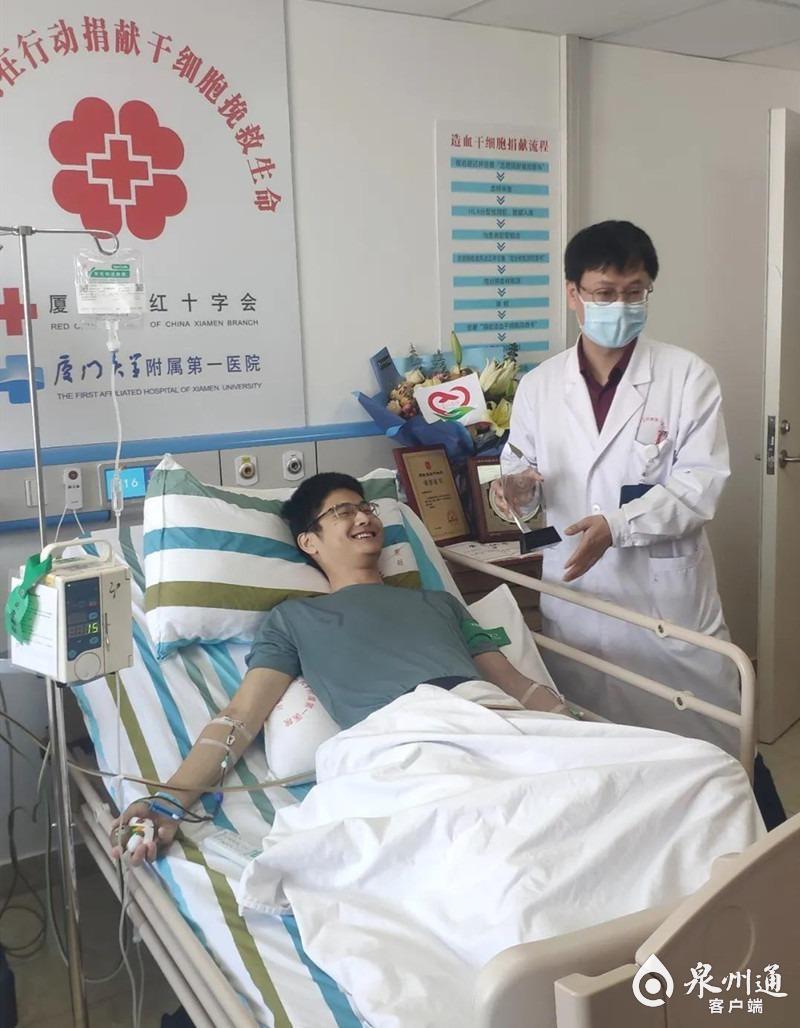 集大学子捐赠造血干细胞 为11岁血液病男孩送去希望