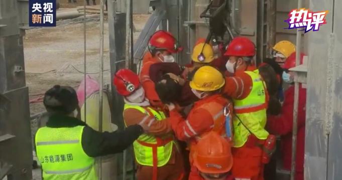 热评丨11位受困矿工升井:生命至上,救援不止