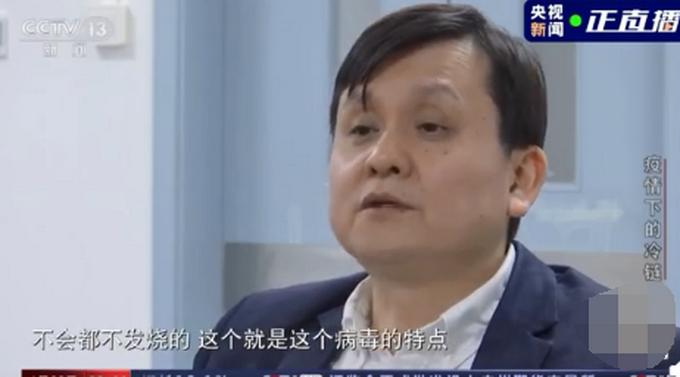 张文宏说买进口商品被感染概率低于空难:至今一例都没有!