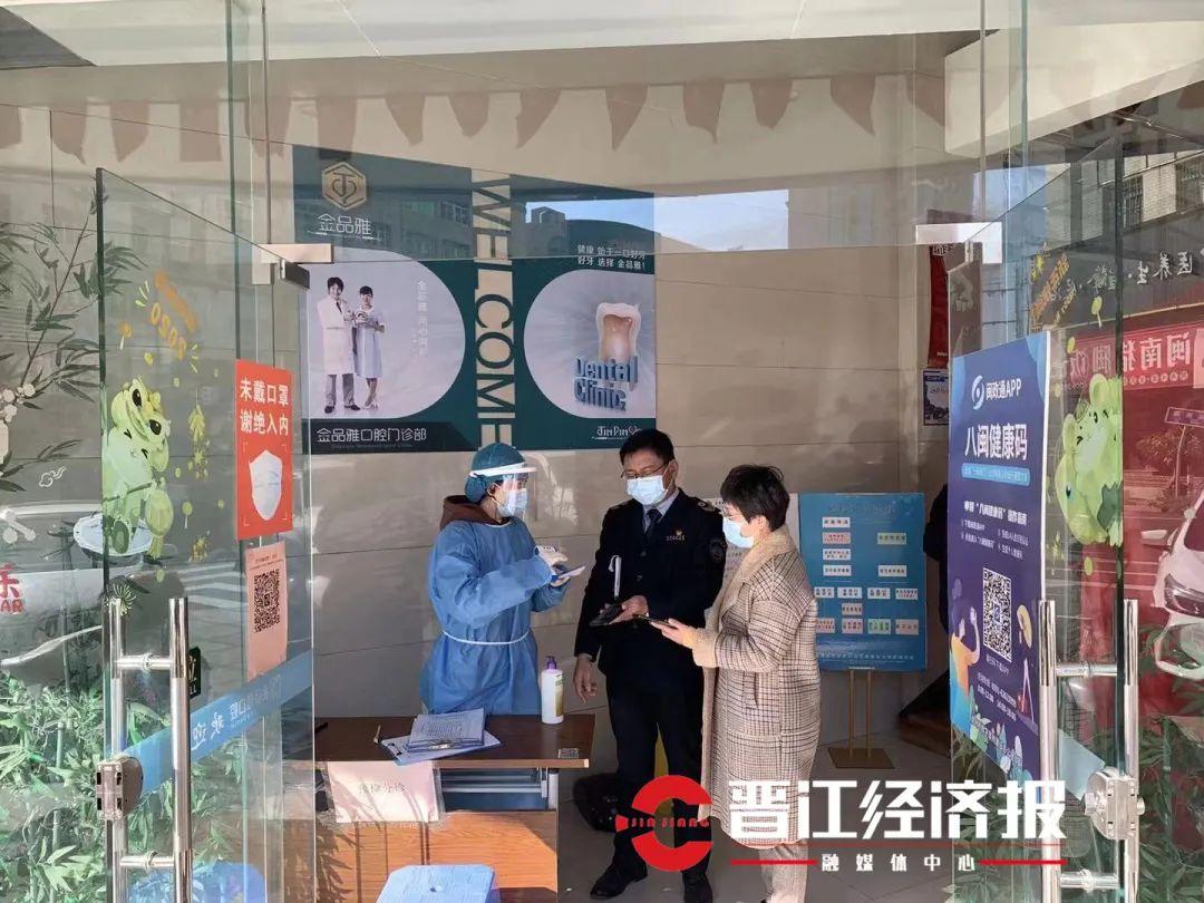 晋江、惠安一批医疗机构诊所被通报!