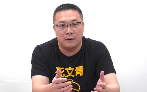 """台湾疫情扩大 网红""""宅神""""怒批民进党侧翼粉饰太平"""