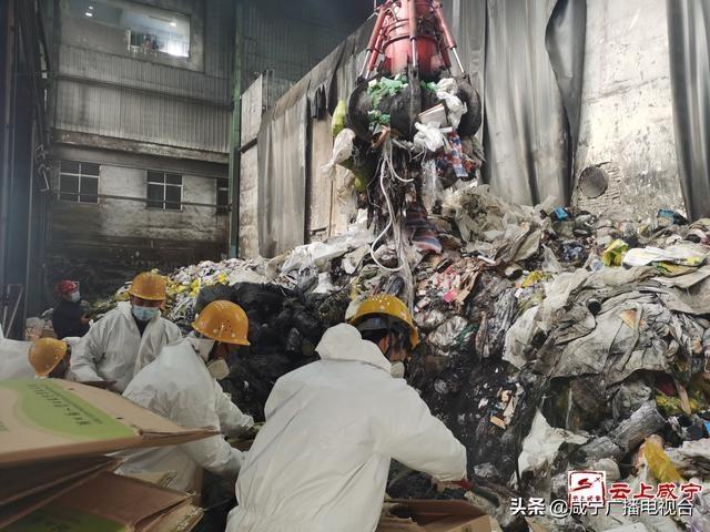 咸宁集中销毁货值710万的过期药品