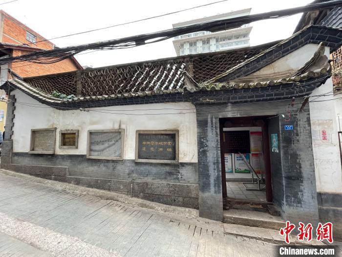 """中共云南地下党建党旧址:小巷内燃起""""云岭星火"""""""