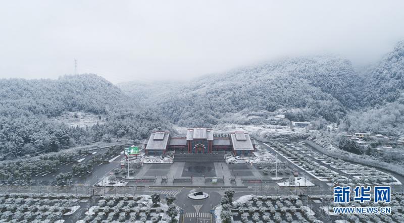 下雪啦 重庆涪陵武陵山大裂谷邀你赏雪