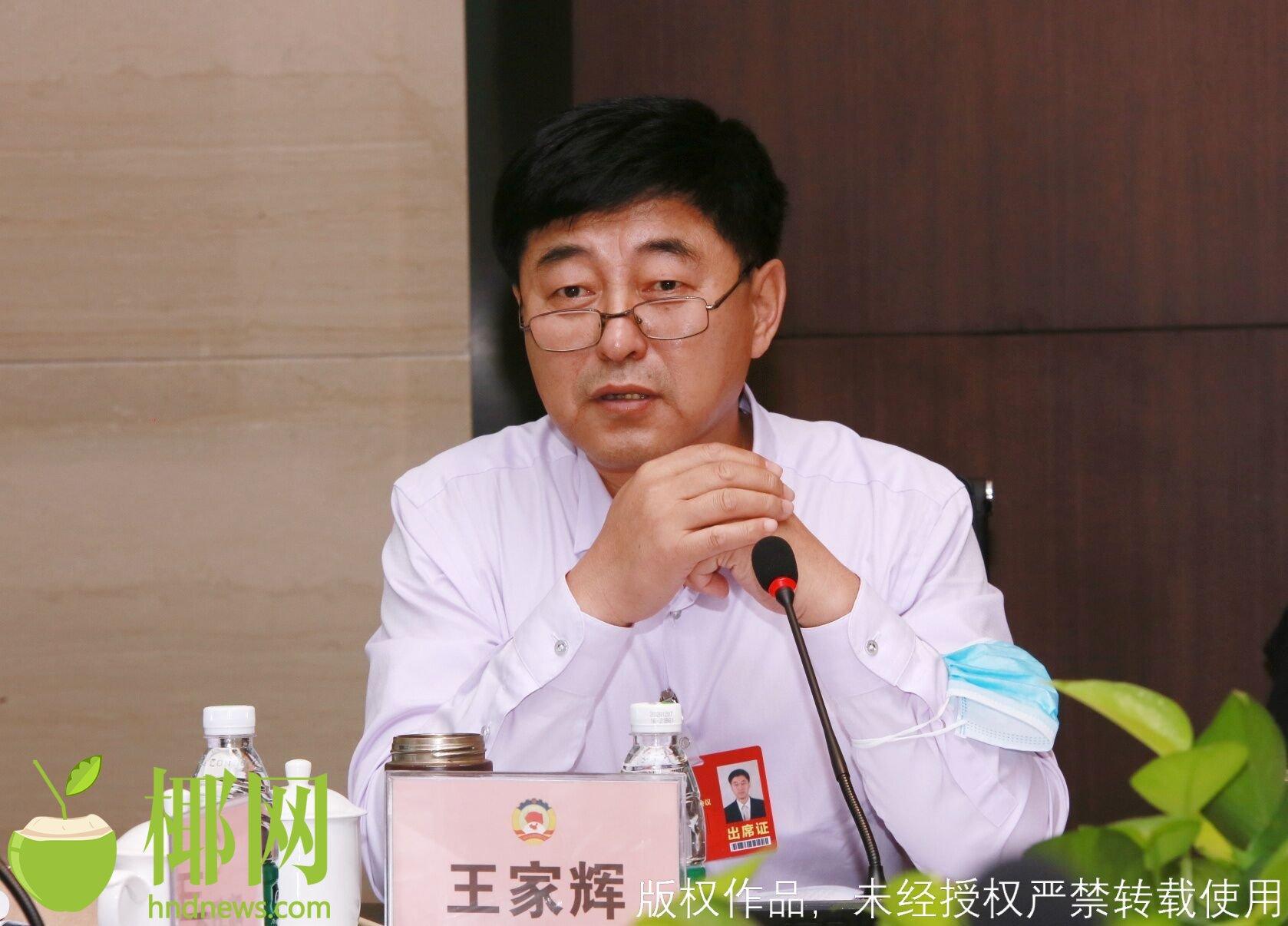 省政协委员王家辉提出3点建议