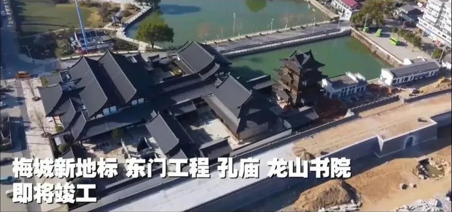 范仲淹创办的龙山书院 春节就能参观了