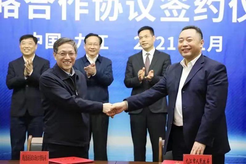 九江市政府与国家能源集团江西电力有限公司签署战略合作框架协议