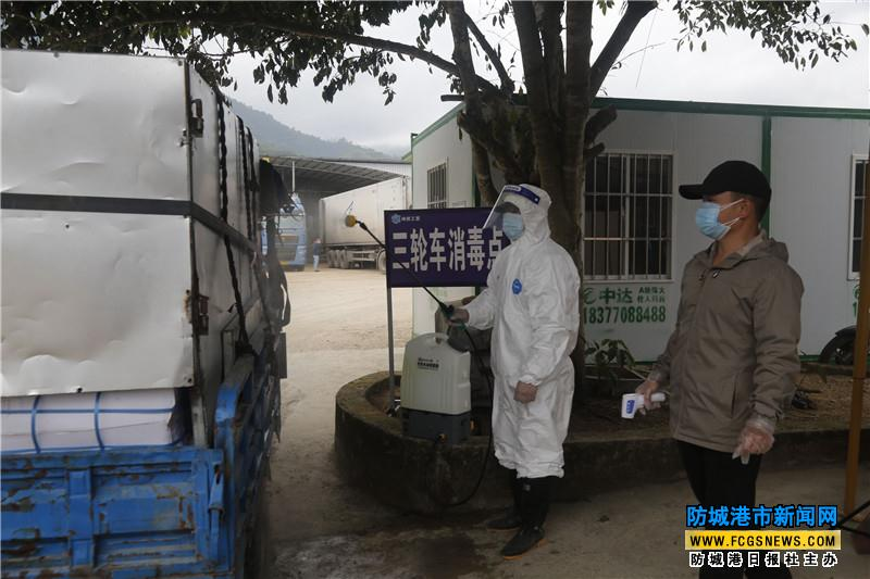 疫情防控工作人员在给运输进口冷冻食品的车辆消毒
