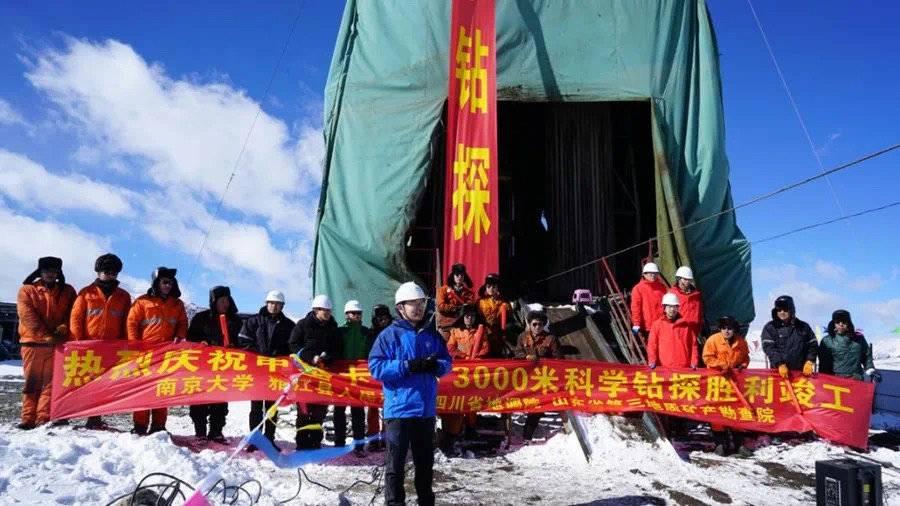 探索第二找矿空间川西首例3000米锂矿钻孔成功