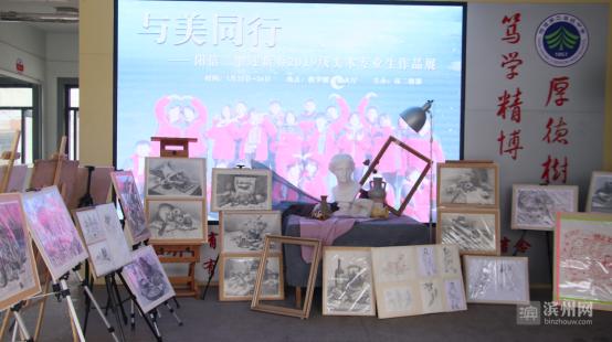 阳信二中学生美术作品展:暖了冬日 醉了校园