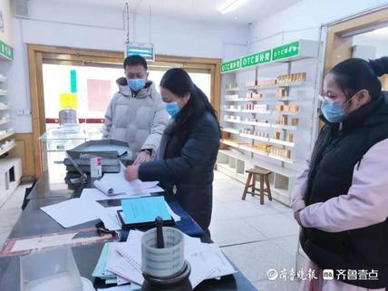 淄川医保分局对6家职工门诊慢性病专营药店开展专项检查