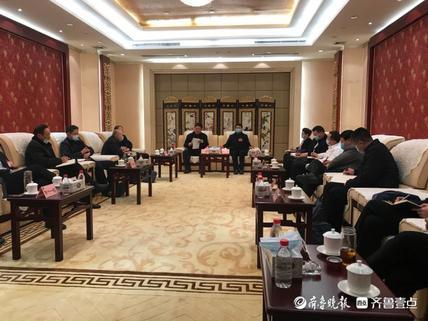 聚焦菏泽两会|菏泽市政协十五届五次会议小组召集人会议召开