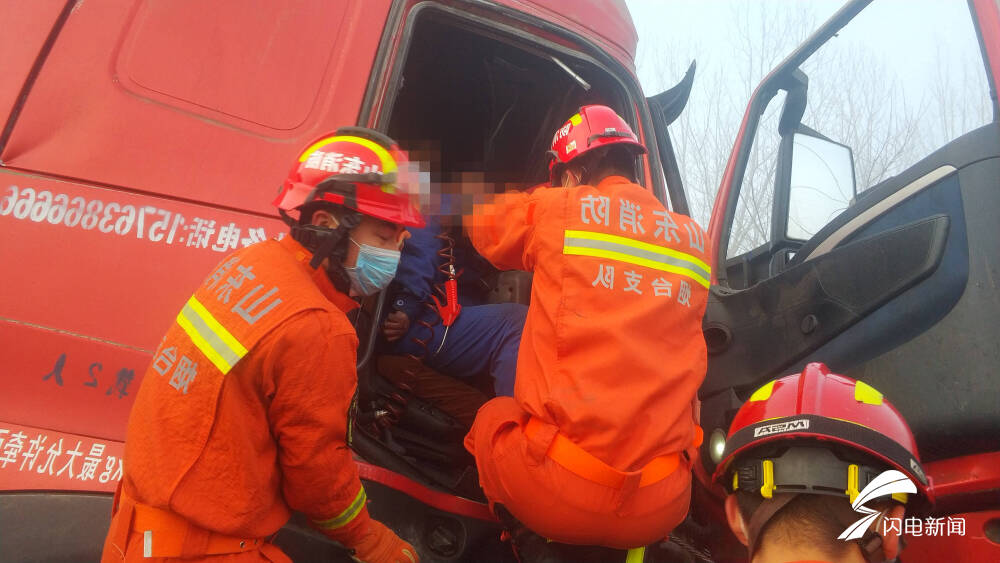42秒|大雾天气烟台一国道三车追尾一人被困 消防紧急救援