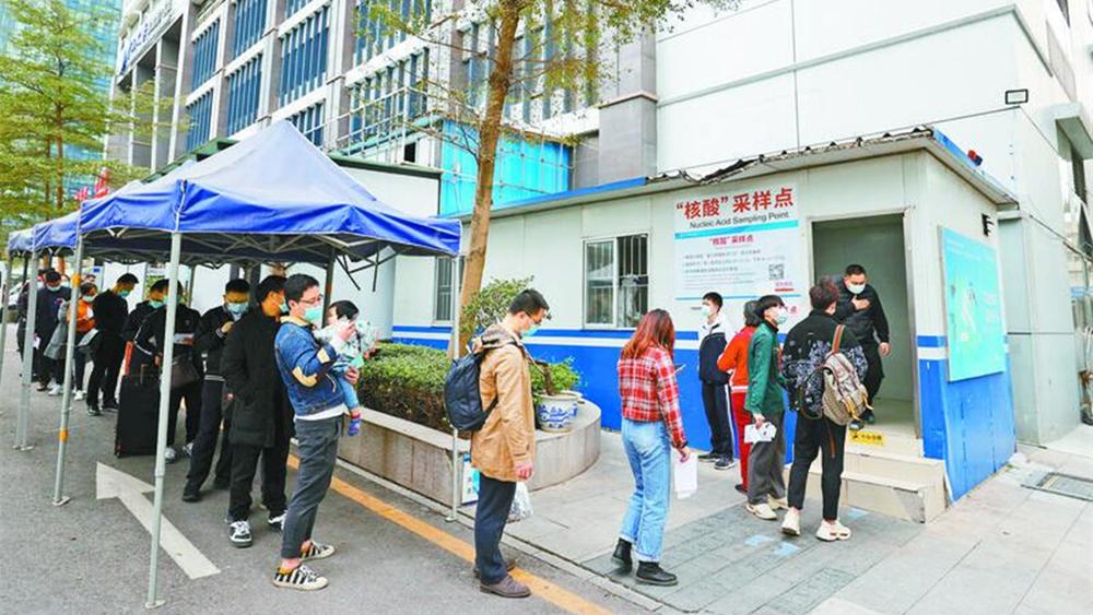 返乡核酸检测费用能刷医保吗?深圳市医保局权威解答来啦