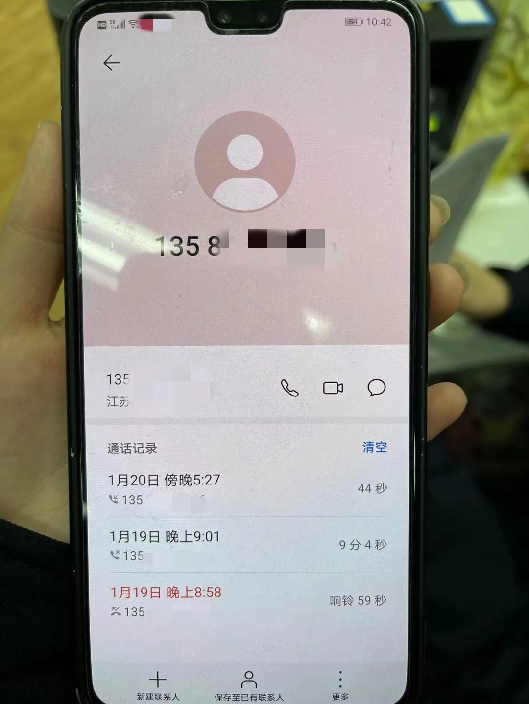 武林新传|大学生冒领人才补贴,警察办案却被误认骗子,太难了!