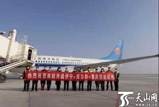 """库尔勒机场客货运量在新疆支线机场中实现""""双第一"""""""