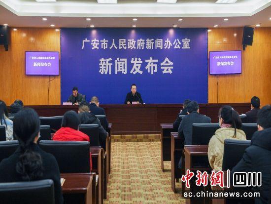 """广安2020年经济运行""""成绩单""""出炉 地区生产总值1301.6亿元"""
