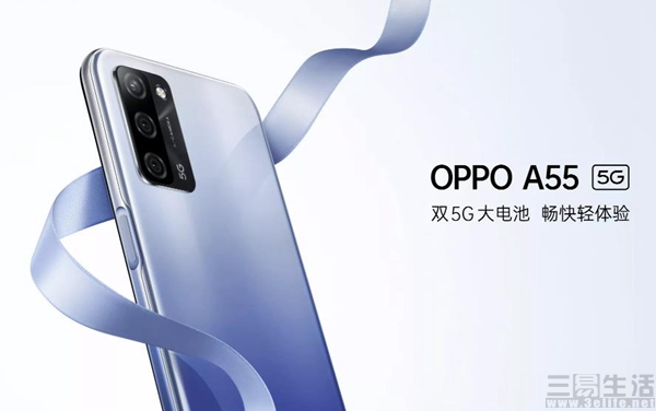 OPPO入门5G机型A55即将开售,最低仅1499元