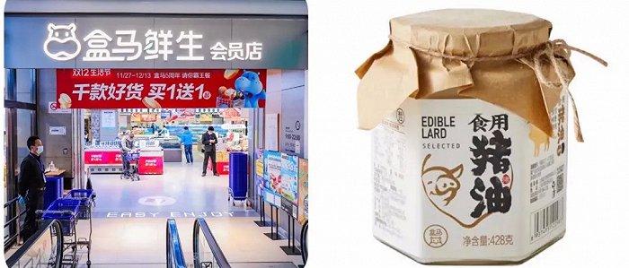 从「帝王蟹」到卖爆了的「盒马猪油」,未来10年零售厮杀的新战场