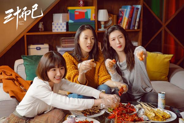 《三十而已》将翻拍成韩剧,把中国的精彩生活讲给世界听