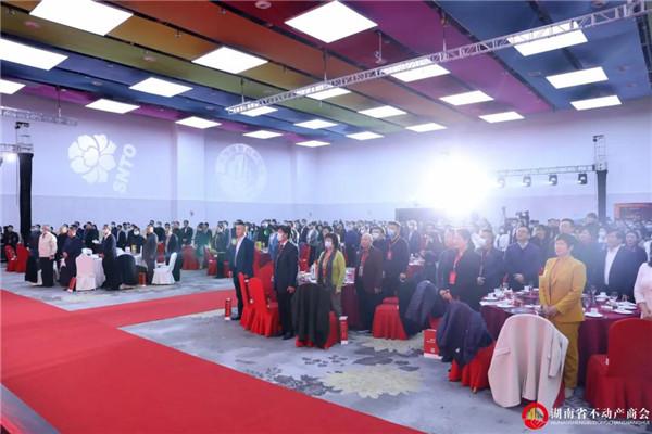 晚安家居闪耀湖湘产业价值榜颁奖盛典