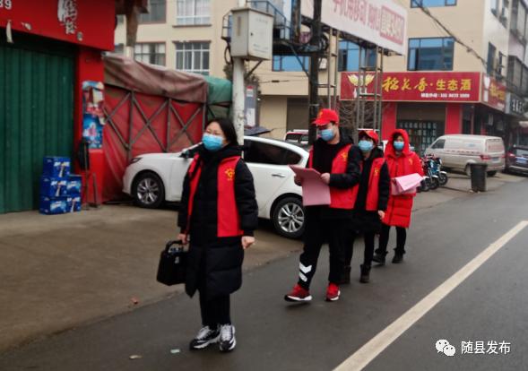 新时代文明实践在行动 ▎随县小林镇疫情防控志愿队再出发