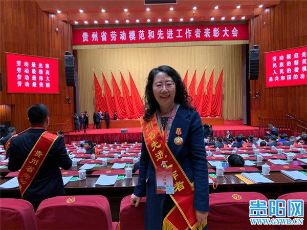记贵州省先进工作者陈健:每一堂课都精心打磨