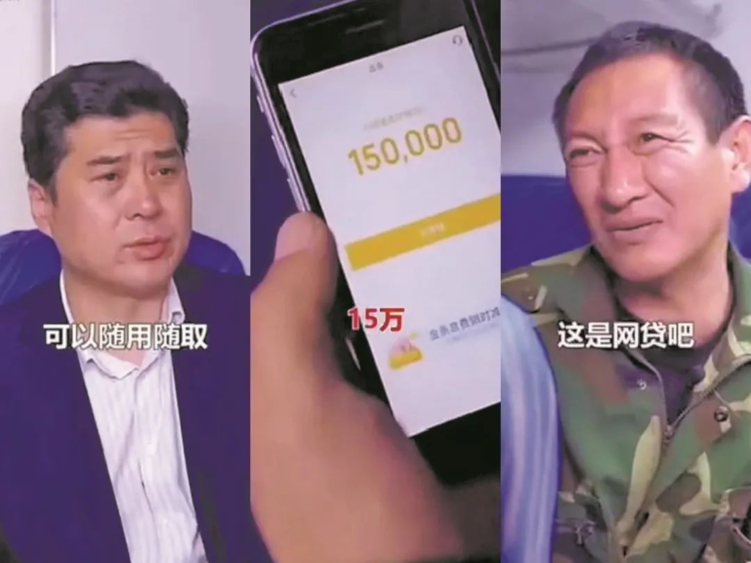 从京东金融到全棉时代,低俗广告为何在网络上泛滥成灾?