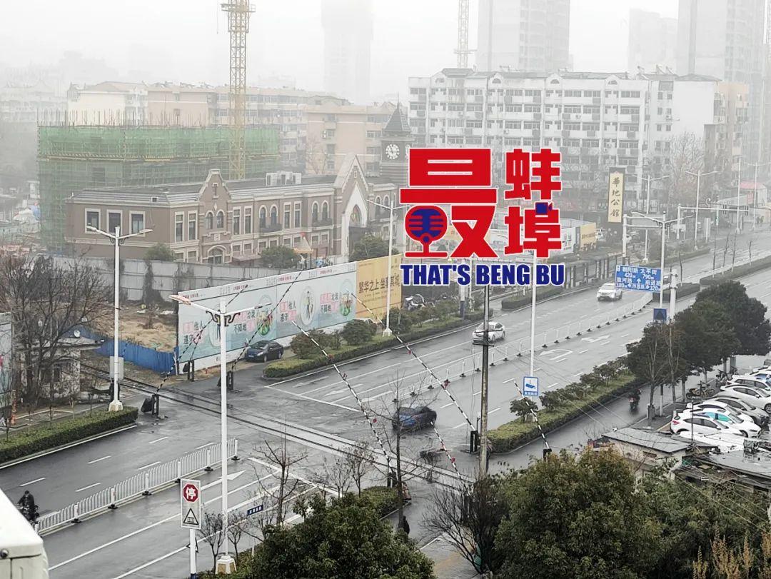 蚌埠胜利西路与纬四路交口铁路何时拆除?