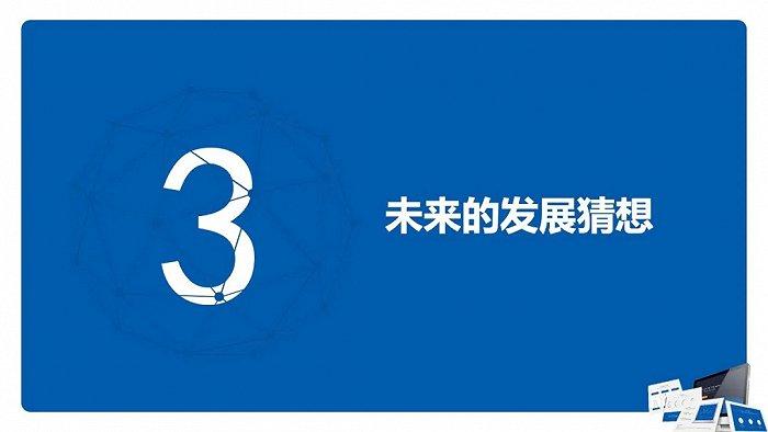 2020年中国集成灶市场总结报告