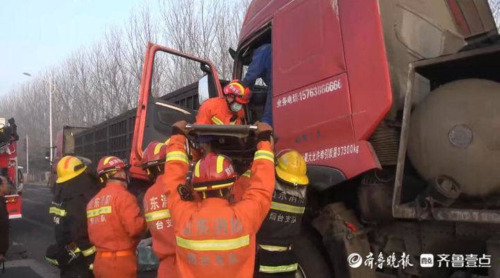 雾天、凌晨时分注意行车安全!两天,山东消防救出四名被困司机