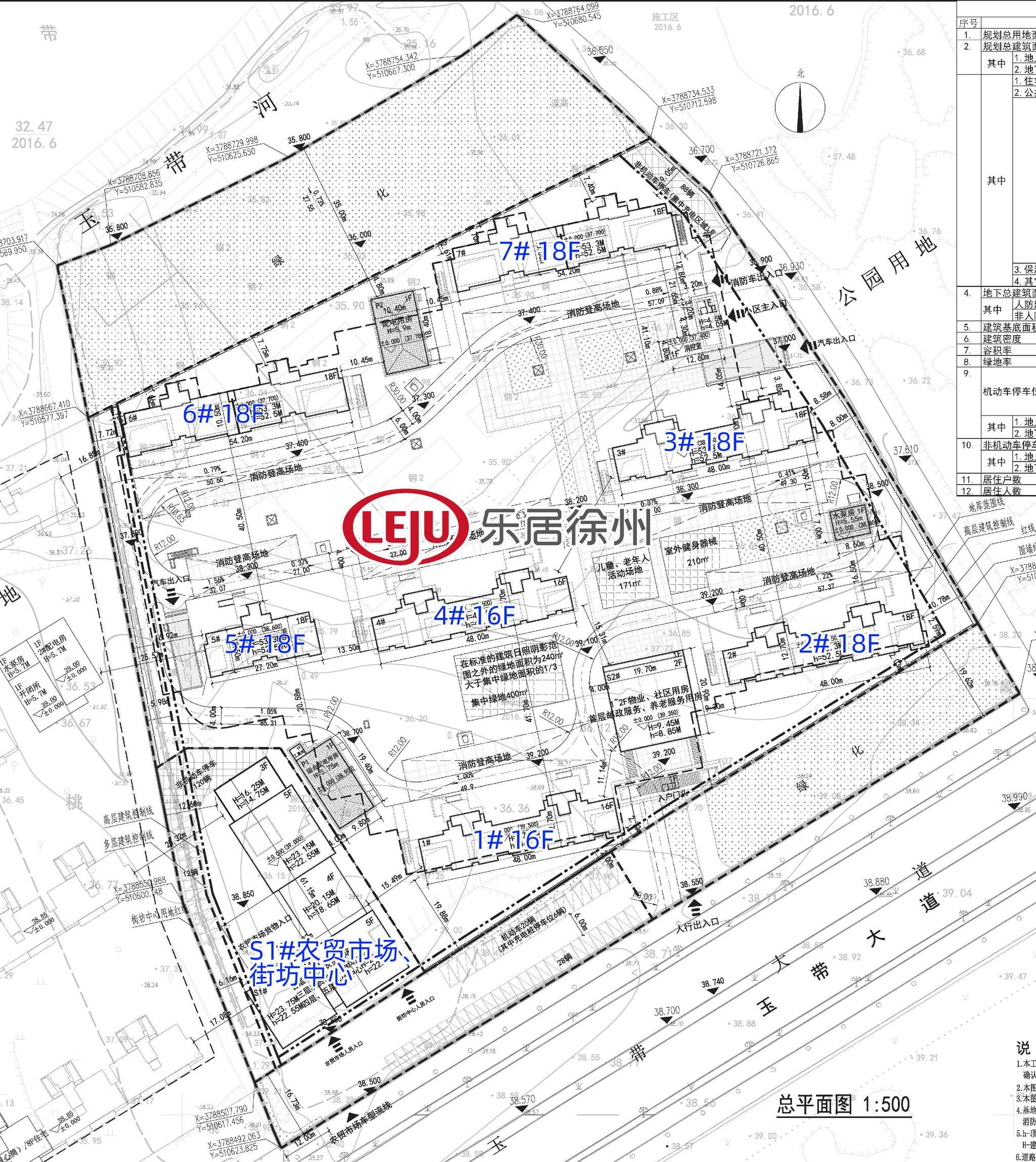 再添一纯新盘 共452户!苏高新玉带河D-2地块建设项目规划公示