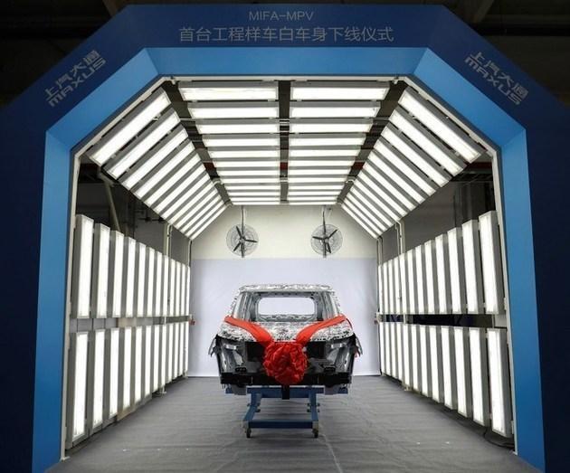 上汽大通新车计划曝光 MIFA-MPV于11月发布/G20将推四座版本