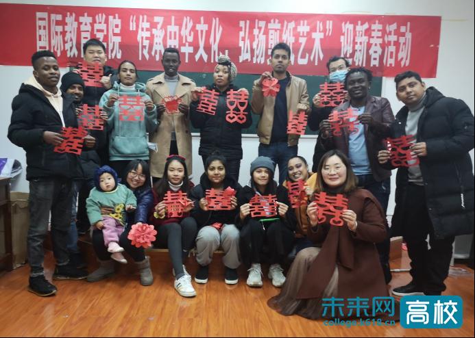 传承中国文化 弘扬剪纸艺术 贵州民族大学国际教育学院举办新春特色活动