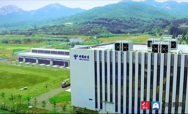 中国电信云计算(青岛)基地赋能数字经济发展