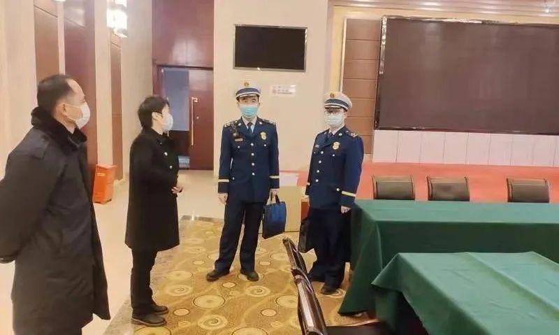 """消防救援大队检查""""两会""""涉会场所消防安全"""