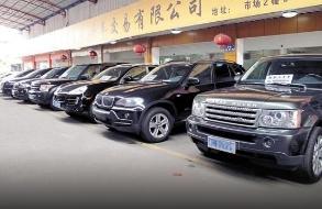 春节前消费高峰来临 德易车助推汽车消费热潮