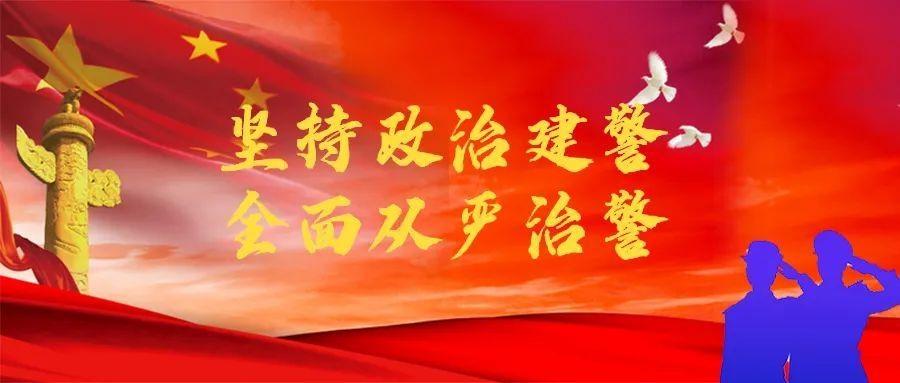 """警察节 警民心连心 警民""""零距离"""" 安顺公安开展警营开放日活动"""