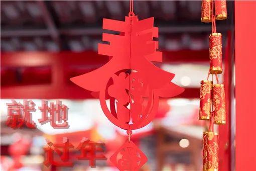 """牡丹江市新闻传媒中心新春特别策划 """"就地过年 云端送福""""活动第三期"""
