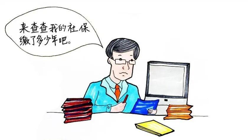 【情系职工 法在身边】微课堂 第十二课 停薪留职不停保