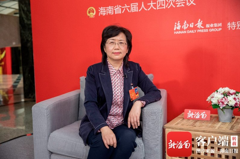省民政厅党组书记、厅长苗延红:正在海口等6市县试点开展社会救助综合改革
