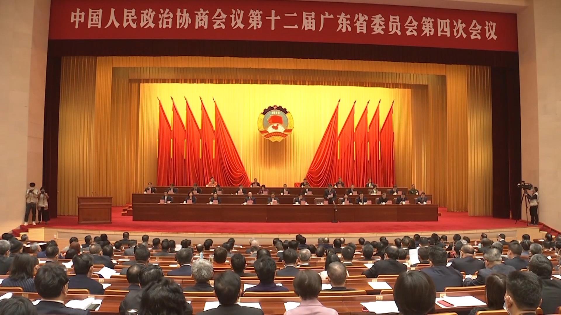 住中山省政协委员在省政协大会上提了这些提案