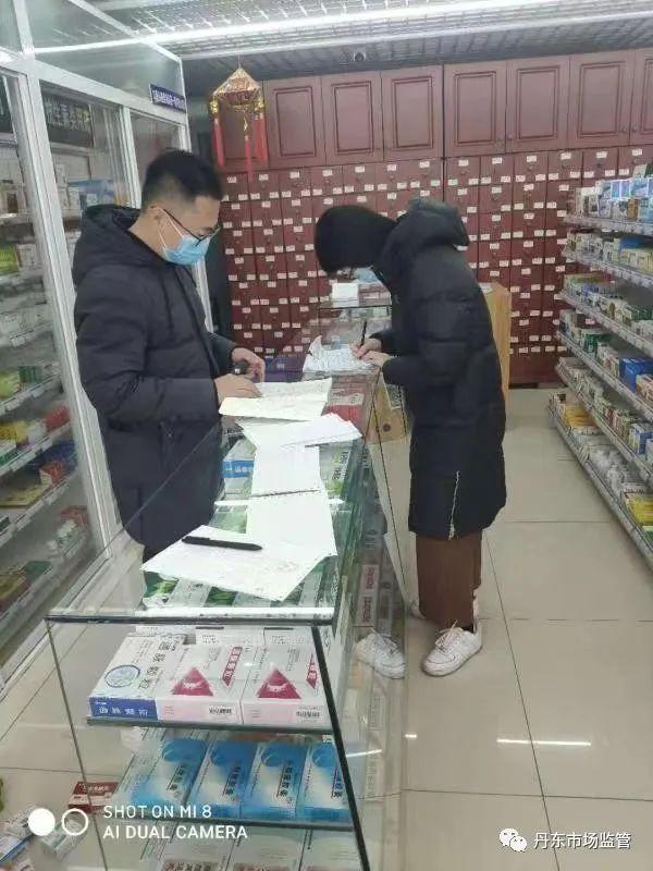 东港市市场监管局开展零售药店疫情防控检查工作