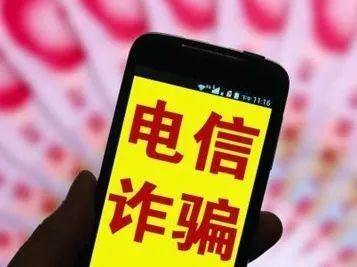 """【反诈禁毒治赌】洪湖警方亮剑""""三涉""""犯罪,驰而不息抓逃犯"""